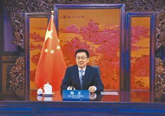 韩正赴广州会林郑、贺一诚 要求做好换届选举工作