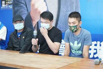 柔道師重摔男童 全國柔道總會嚴正譴責:他根本沒教練執照