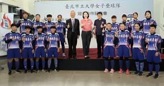 產官學合作 台北台產鬥犬女壘隊成軍