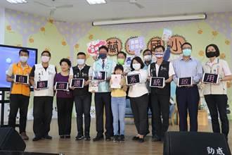 嘉義市長黃敏惠 表揚閱讀小達人、領航員
