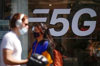 記取5G教訓 美日聯盟準備打6G爭霸戰