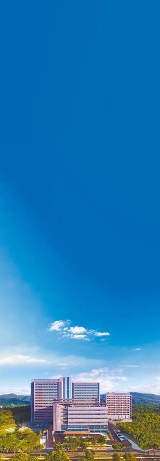 新北市立土城醫院&長庚堅強醫療陣容 開啟智慧醫療大門