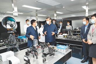 北京清大 成立晶片學院