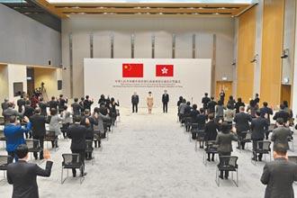 香港令宣誓效忠 擴及兼職僱員