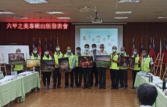 行銷六甲觀光,台南市六甲區公所出版《六甲之美攝影集》。(六甲區公所提供/劉秀芬台南傳真)