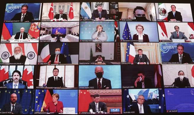 這是拜登(Joe Biden)上任後首次主辦的國際重要領袖視訊峰會,也是他與習近平首度同框會談。(圖/美聯社)