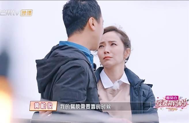 侯佩岑委屈落淚。(圖/翻攝自芒果TV)