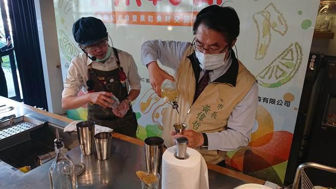 台南市長黃偉哲(右)參加果乾節,嘗試用水果基底作調酒。(程炳璋攝)