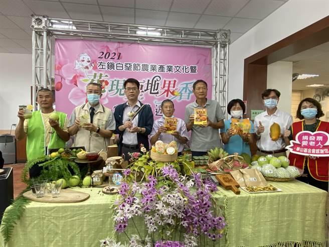 台南左鎮區農會暨光榮休閒農業區4月30 、5月1日舉辦「2021左鎮花現白堊特色農遊活動」。(曹婷婷攝)