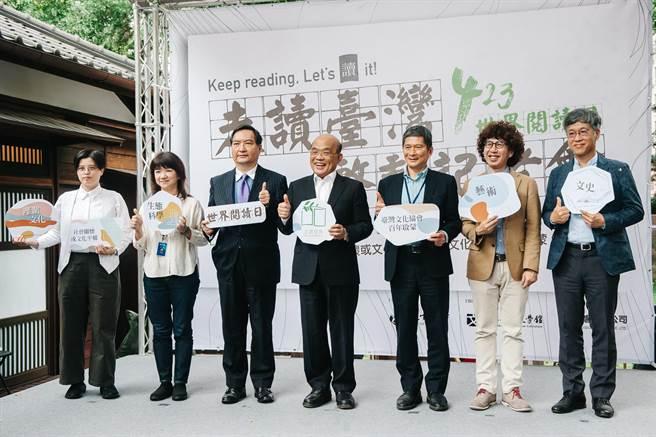 迎接世界閱讀日,文化部所屬16場館推出「走讀台灣」系列活動,讓大眾能隨不同主題路線,在旅行中「走」進書中。(郭吉銓攝)