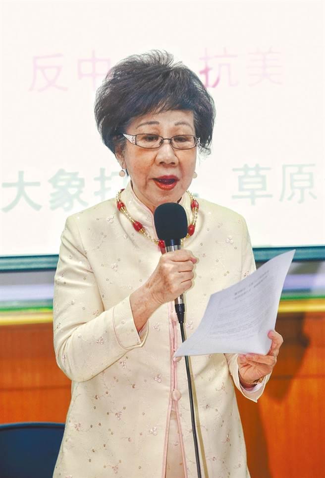 前副總統呂秀蓮。(資料照,陳信翰攝)