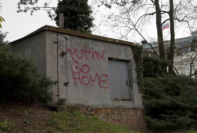 俄羅斯駐布拉格大使館的牆上,被人漆上「普丁回家去」的字樣。(圖/美聯社)
