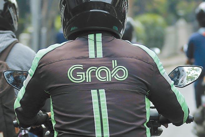 透過SPAC上市讓Grab的估值再翻倍,將成為史上最大之SPAC併購交易,並成為首家透過SPAC上市的東南亞科技獨角獸。圖/美聯社