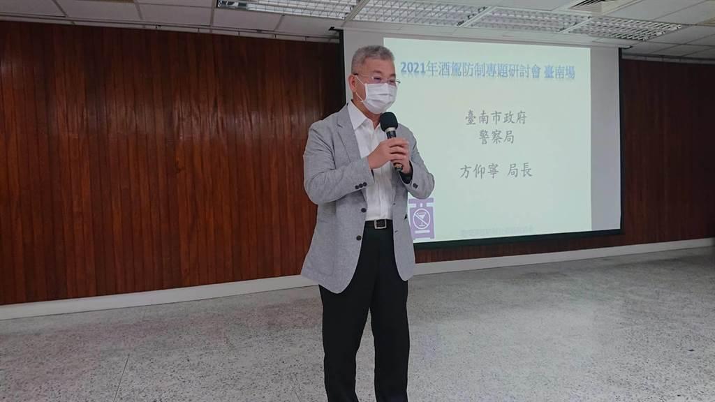 台南市警察局長方仰寧出席酒駕防制研討會,強調取締酒駕不遺餘力。(程炳璋攝)