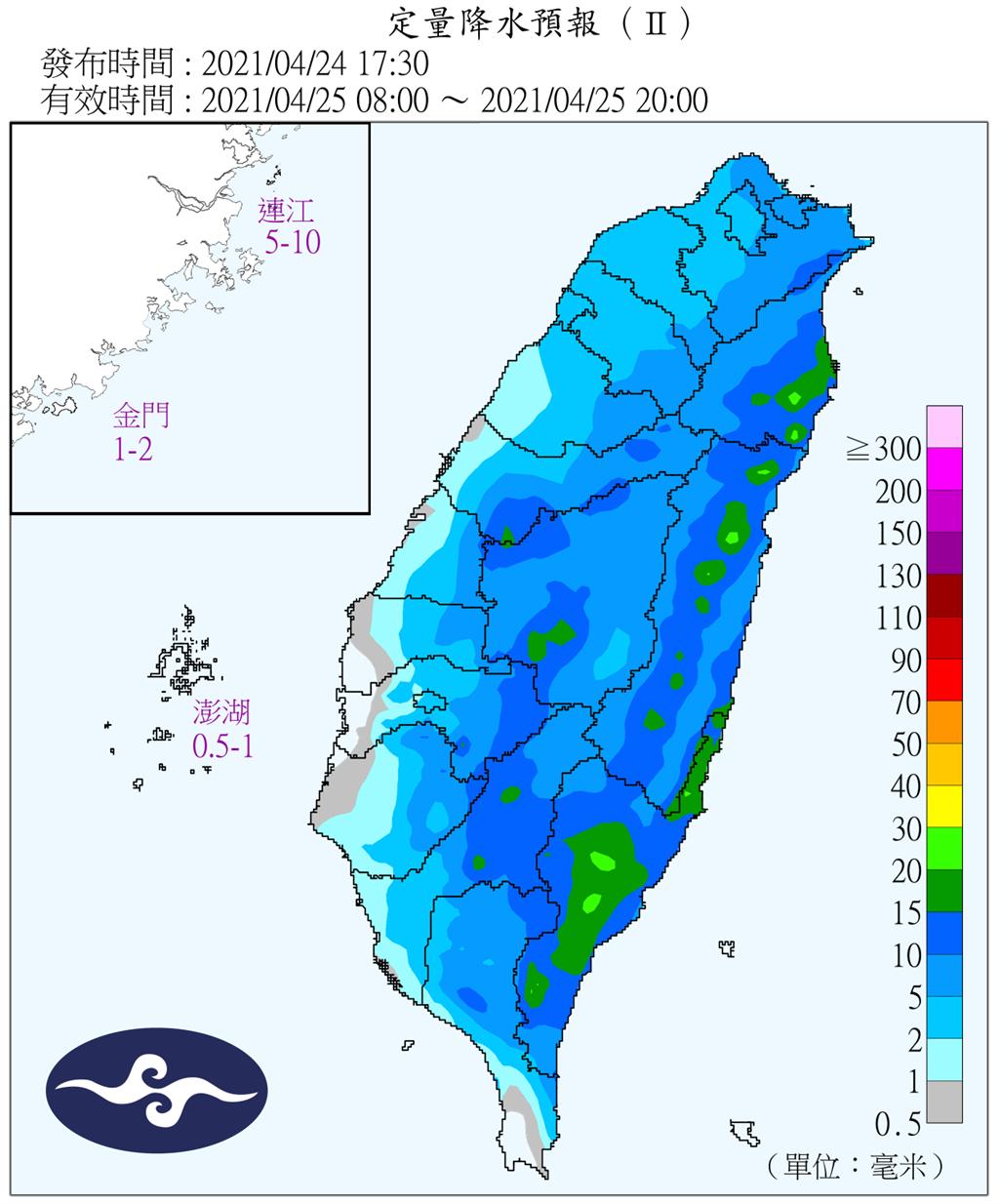 彭啟明指出,華南雲雨帶約在周六晚上開始通過台灣,各地雲量變多、降雨機會提高,預測周日全台都會有短暫雨機會。(氣象局提供)