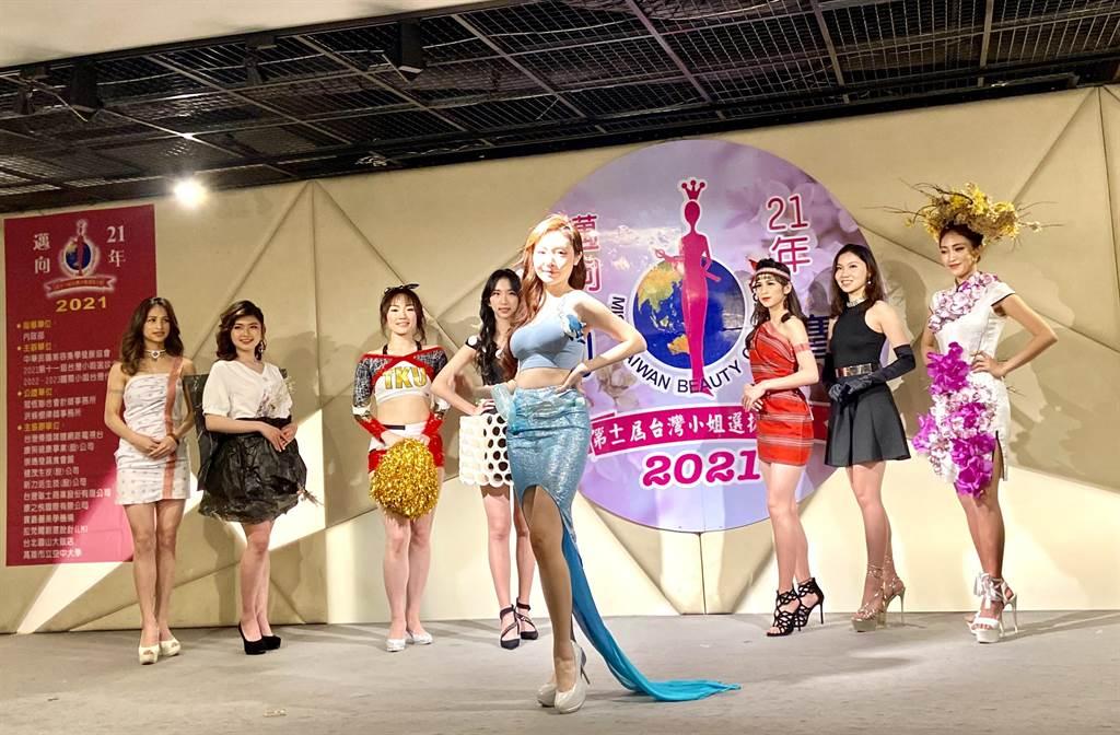 台灣小姐選拔賽邁向第21年,2021第11屆台灣小姐選拔的初選大賽,24日在台中市登場。(盧金足攝)