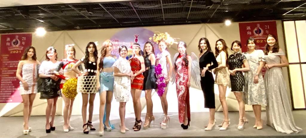 參賽者不只身材曼妙,更展現智慧與才華,20多名參賽者的服裝造型,更令評審眼睛一亮。(盧金足攝)
