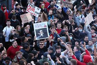 「美国老板滚出去」英超足球迷上街怒吼