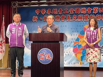 台灣35%豬腳源自進口 李德維:應正視民眾是否接受萊豬