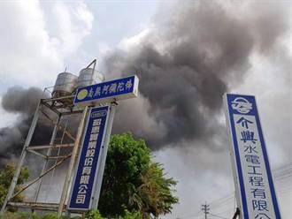 口罩国家队 昭惠实业工厂火警 厂房已全面燃烧