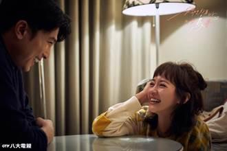 陳意涵《創業》不留戀 對邱澤告白「差點愛上你」