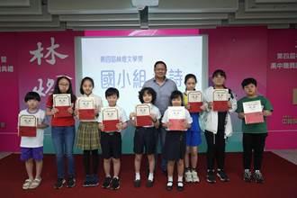 林燈培育宜蘭學子 138位學生獲獎