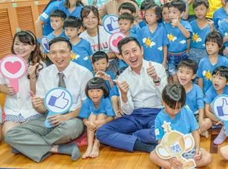 新竹市公共化幼兒園 名額大增330名