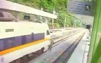 工人橫跨鐵軌遭太魯閣號撞上 鐵警依公共危險罪送辦