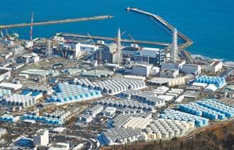 藍委使出絕招反制日本核廢水 重要文件照片曝光
