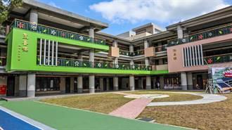 竹縣關西石光國小新校舍啟用 三合院式建築融合傳承和創新