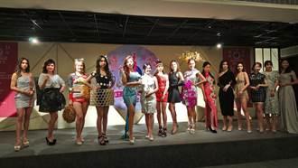 台灣小姐選拔賽登場 逾20位佳麗競美