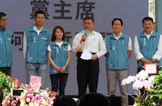 台灣民眾黨高雄黨部成立 目標議會至少3席