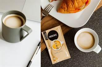 咖啡控必喝濃厚系拿鐵 輕盈奶香一飲愛上