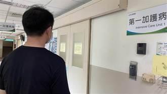 7歲男童練柔道被摔成腦死 柔道教練遭羈押禁見