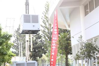 嘉義市東區國民運動中心 綜合球場有冷氣了