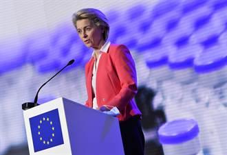 歐盟:7月底前能為7成歐洲成人接種COVID疫苗