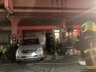台中電動腳踏車充電時起火造成住宅火警 2人受傷、3脫困無恙