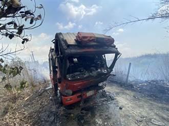 協助支援山林火警 風向突變消防車燃燒2消防員輕傷