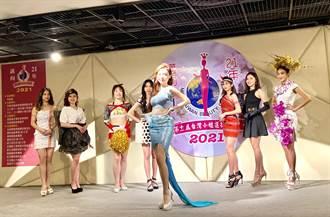 人美心也美!台灣小姐選拔首見防疫視訊參賽創舉