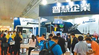有效客湧入 台南機械展買氣熱
