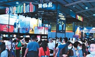 台中旅展首日 估湧近3萬人