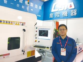 喬陞機器光纖雷射切管機 業界首選