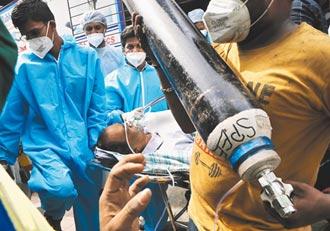 疫情海嘯狂襲 印度醫療瀕崩潰