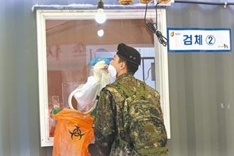 韓國軍艦群聚感染 32官兵中招