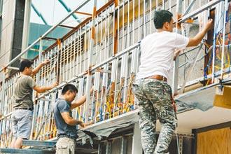 營造業缺工缺料 求政府出手