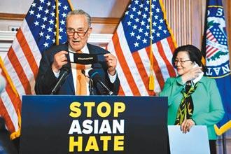 打擊反亞裔犯罪 美參院通過立法