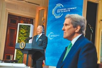 氣候峰會第二天 聚焦科技減碳綠經濟