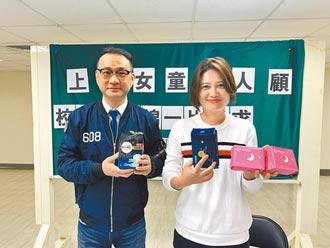台北議員籲 校園普設衛生棉販賣機