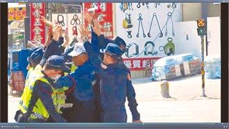 警察的信任優勢問題