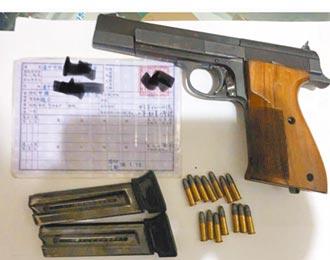 120萬私賣槍彈使用權 運動協會負責人遭訴